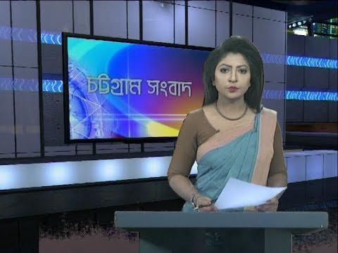06 PM News || সন্ধ্যা ৬টার সংবাদ || 24 February 2020 || ETV News