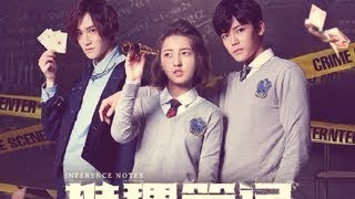 Nonton Inference Notes              Drama Version With Hou Ming Hao And Zhang Zi Feng Film Subtitle Indonesia Streaming Movie Download