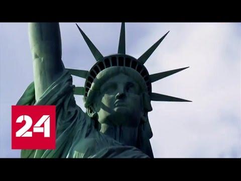 Клинтон vs Трамп. Накануне выборов в США. Документальный фильм Александра Христенко (видео)