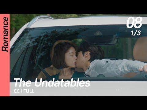 [CC/FULL] The Undatables EP08 (1/3) | 훈남정음