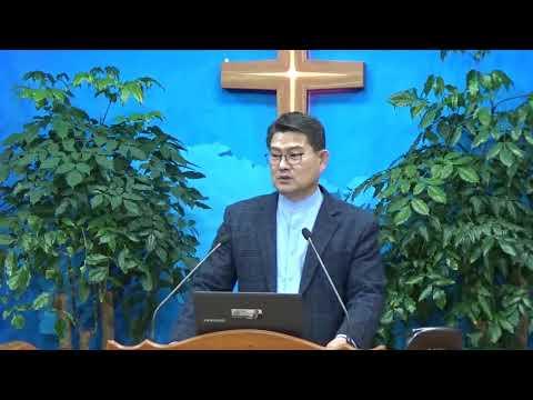 요한계시록 19장8-21절[2강] 어린양의 혼인잔치