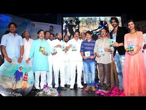 Saranam-Gacchami-Audio-Launch