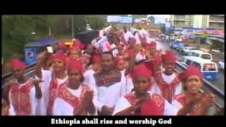 የጽድቅ ፀሐይ The Sun Of Righteousness For Ethiopia Worship&Gospel Ministry Psalm 68:31