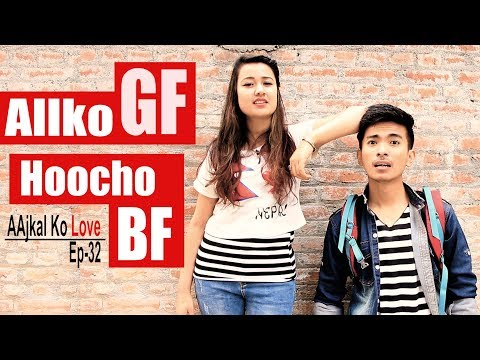 Video Alko GF & Hocho BF | AAjkal Ko Love Ep-32 | Jibesh | Riyasha | May 2018  | Colleges Nepal download in MP3, 3GP, MP4, WEBM, AVI, FLV January 2017