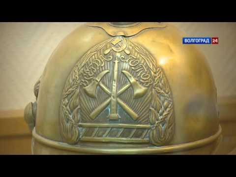 Пожарные в Царицыне