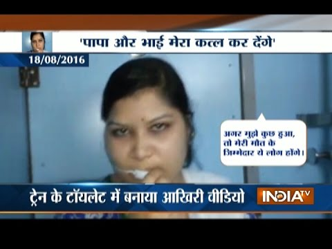 Woman releases video ahead of becoming a victim of horror killing in Hathras