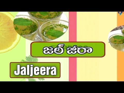 Jaljeera Recipe (Holi Special With Jabardast Team) Part 2 | Yummy Healthy Kitchen | Express TV