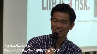 「和平を実行できるインキュベーターになりたい」戦争をなくすというミッションを掲げた異色のインキュベーター サムライインキュベート代表取締役 榊原 健太郎氏