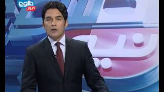 TOLOnews 6pm News 11 January 2014