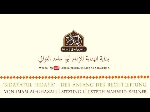 Bidāyatul Hidaya | von Imam al-Ghazali | Sitzung 1 | mit Ustedh Mahmud Kellner