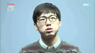 #11 EBS 다큐프라임 - 시험 4부- 서울대 A+의 조건_#002