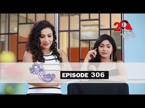 Neela Pabalu | Episode 306 | 15th July 2019 | Sirasa TV