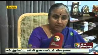 Education department officials intensify investigations on the fake TC scam in Coimbatore