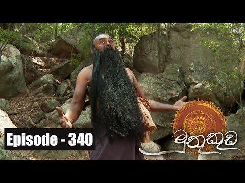 Muthu Kuda   Episode 340 25th May 2018