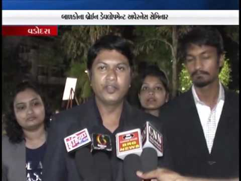international brain development homba sangam branch (видео)