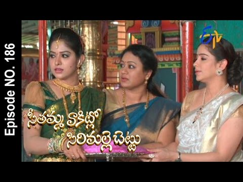 Seethamma-Vakitlo-Sirimalle-Chettu--9th-April-2016-–-Full-Episode-No-186