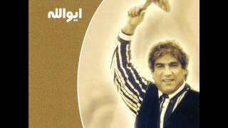 Nematollah Aghasi - Har Ki Keh Mehrabooneh |آغاسی - هر کی که مهربونه