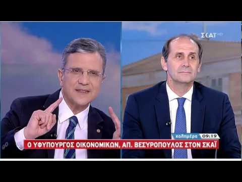 Βεσυρόπουλος για ΕΝΦΙΑ
