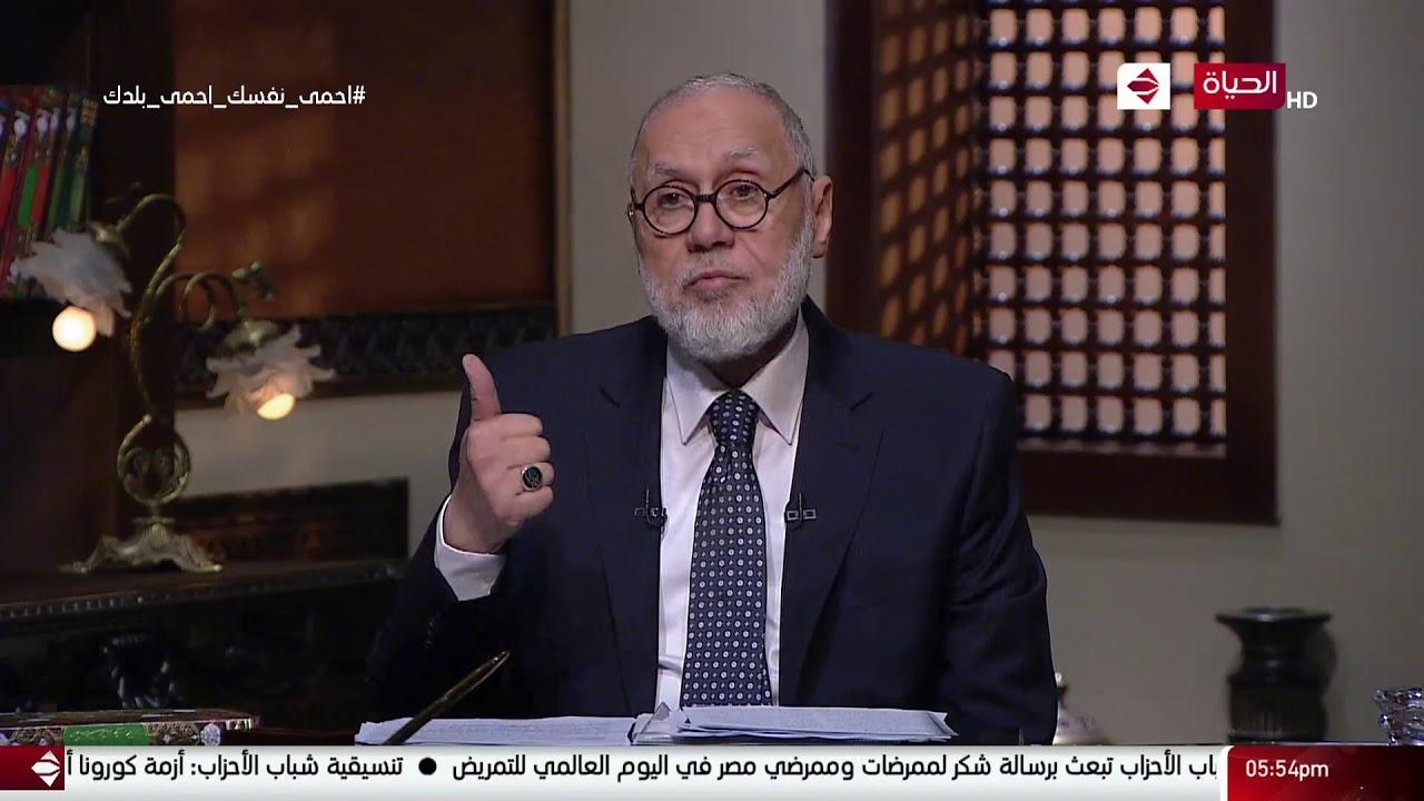الطريق الى الله - د. محمد مهنا يوضح لنا وصية الله لعباده الصالحين