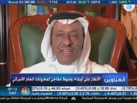 لقاء د.محمد الصبان في