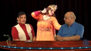 Niosha Dance Academy- مصاحبه با خانم نیوشا