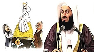 Allah-SWT.com Stop Selling Your Daughters | High Dowry (Mahr)