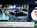 صرف راتب شهرين لأسر الضمان الاجتماعي في المملكة العربية السعودية