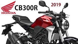 8. Honda CB 300R || Launch In India Soon || 2019