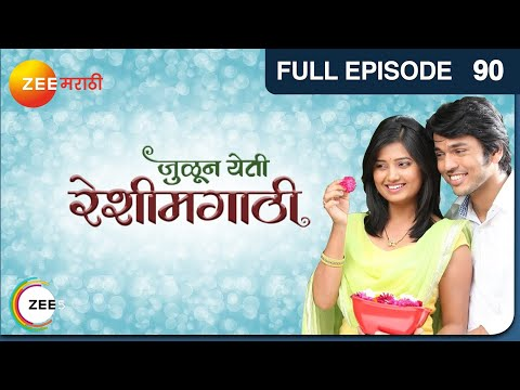 Julun Yeti Reshimgaathi - Episode 89 - March 06  2014 - Full Episode 06 March 2014 11 PM