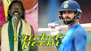 Video Cricket poem  kosil kabi haladhara naga.  Silver jubilee function Baunsuni college boudh. download in MP3, 3GP, MP4, WEBM, AVI, FLV January 2017