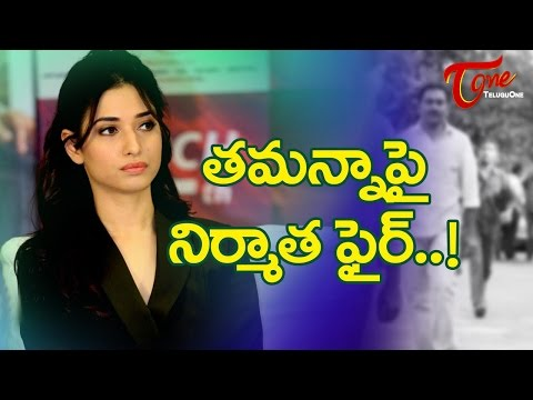 Producers Fires on Tamanna