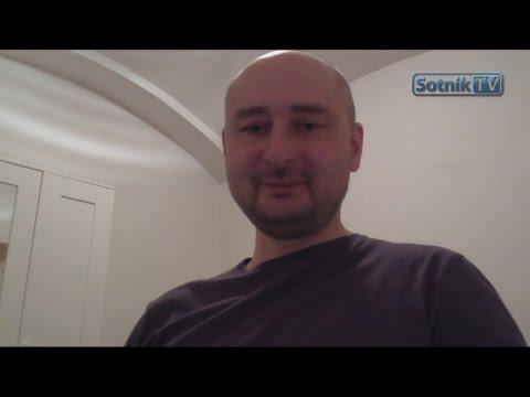 А. БАБЧЕНКО ОБ ЭКСТРЕННОМ ОТЪЕЗДЕ ИЗ РОССИИ - DomaVideo.Ru
