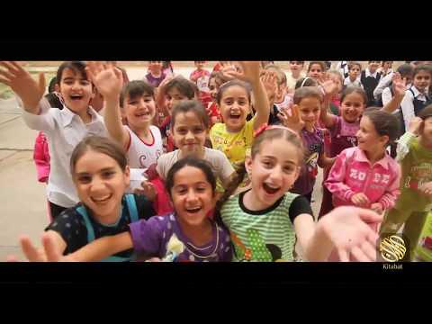 اطفال العراق مستقبه .. من ينقذهم ؟