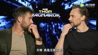 Video Chris Hemsworth and Tom Hiddleston Play 'Would You Rather' | Thor: Ragnarok MP3, 3GP, MP4, WEBM, AVI, FLV Oktober 2018