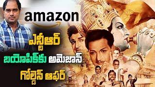 Amazon Bags Balakrishna NTR Biopic Digital Rights