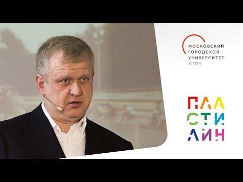 Сергей Капков отом, как менялась Москва