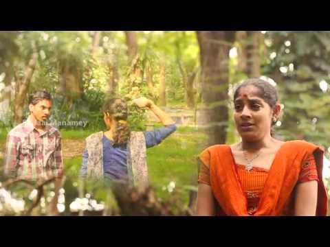 Vizhi Indri Kanavo - Sollai Manamey Album short film