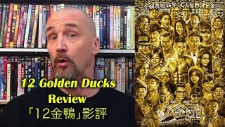 Nonton 12 Golden Ducks 12       Movie Review Film Subtitle Indonesia Streaming Movie Download