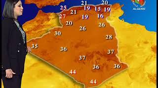 Retrouvez la météo du Dimanche 26 mai 2019 sur Canal Algérie