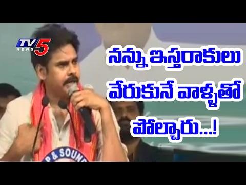 Pawan Kalyan Speech at Chenetha Satyagraham | Mangalagiri