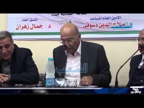 تعرف على حجم الأراضي التي سرقها صهر جمال مبارك وهشام طلعت مصطفى