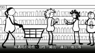 化妝品的故事The Story Of Cosmetics中文字幕