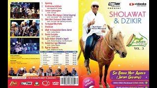 Jaman Samangken-Lahar Mania Vol.3 [HD Quality]