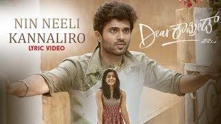 Dear Comrade Kannada - Nin Neeli Kannaliro Lyrical Song | Vijay Deverakonda | Rashmika |Bharat Kamma