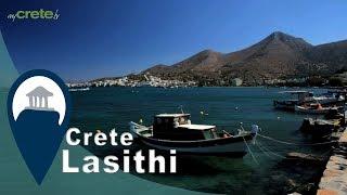Crete | Elounda Village