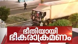 Terrorist Attack in Nice, France  Asianet News Hour 15 JULY 2016 Click Here To Free Subscribe! ► http://goo.gl/Y4yRZG Website ► http://www.asianetnews.tv Fa...