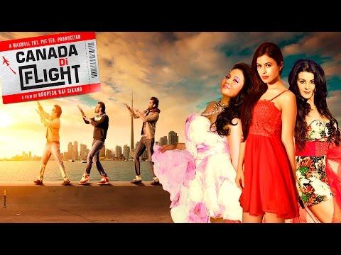 Canada Di Flight ● Official Trailer ● Latest Punjabi Movie 2016 ● Lokdhun