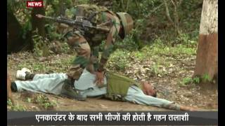 Know how Indian Army carries out search operations in Kashmir valley (Hindi)