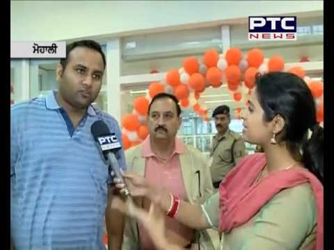 First Flight landed at Mohali Airport from Sharjah; Passengers shares their experiences
