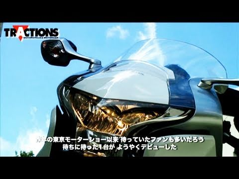 Hona VFR1200F DCT インプレッション  - TRACTIONS MOVIE 8